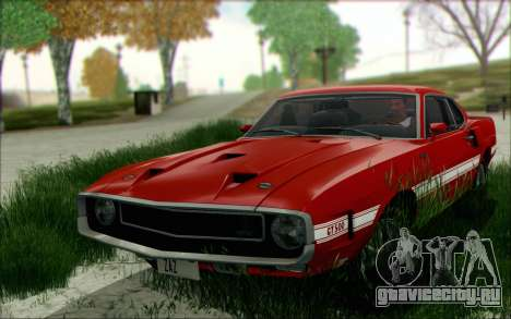 Shelby GT500 428 Cobra Jet 1969 v1.1 для GTA San Andreas