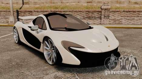 McLaren P1 2014 для GTA 4
