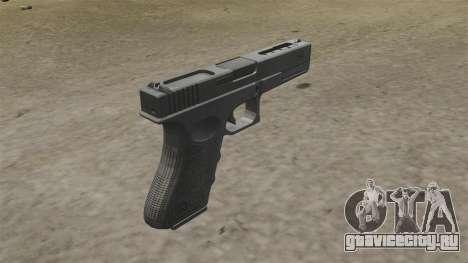 Автоматический пистолет Glock 18C MW2 для GTA 4
