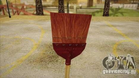 Метла для GTA San Andreas второй скриншот