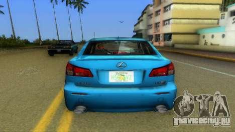 Lexus IS-F для GTA Vice City вид сзади