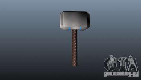 Молот Тора для GTA 4