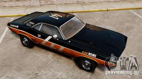 Dodge Challenger 1971 v2 для GTA 4 вид сбоку