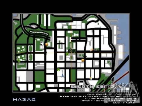 Новые Худ и иконки на карте для GTA San Andreas