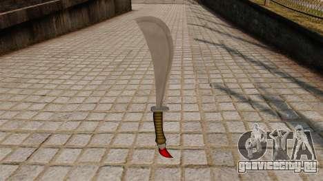 Кинжал для GTA 4