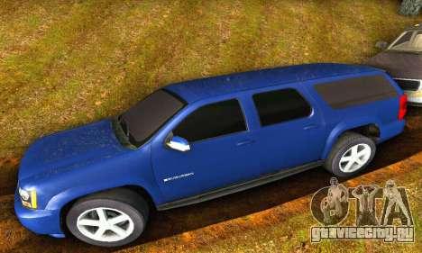 Chevrolet Suburban 2008 для GTA San Andreas вид сзади слева