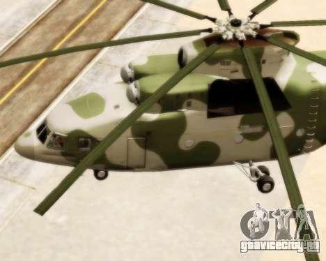 Ми-26 для GTA San Andreas вид справа
