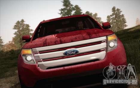 Ford Explorer 2013 для GTA San Andreas вид сзади