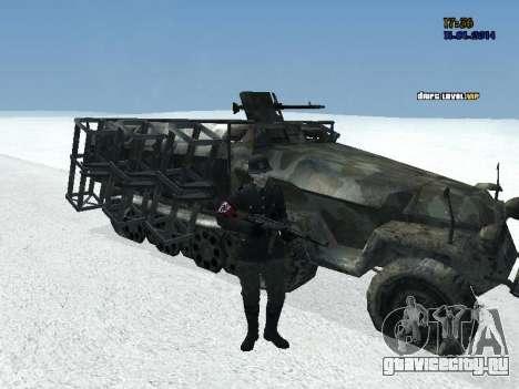 SdKfz 251 для GTA San Andreas
