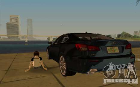 Lexus IS-F для GTA Vice City вид сверху