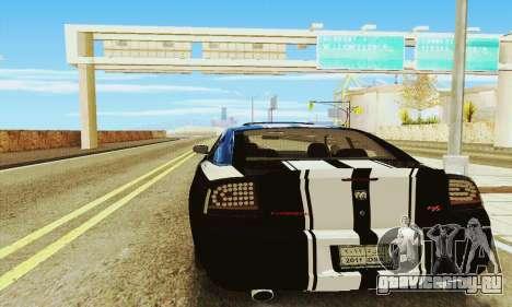 Dodge Charger DUB для GTA San Andreas вид справа