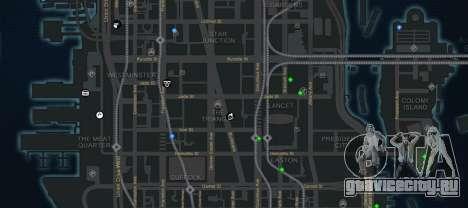 CG4 Radar Map v1.1 для GTA 4 третий скриншот