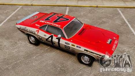 Dodge Challenger 1971 v1 для GTA 4 вид снизу