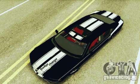 Dodge Charger DUB для GTA San Andreas вид сбоку