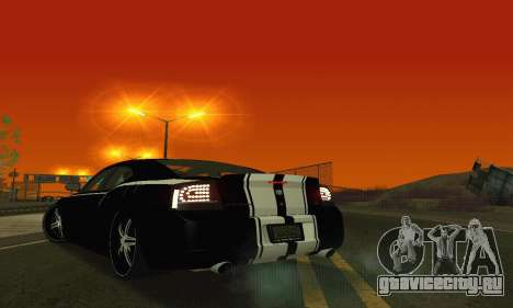 Dodge Charger DUB для GTA San Andreas вид снизу