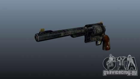 Револьвер Ranger Sequoia для GTA 4