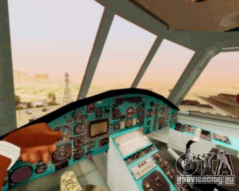 Ми-26 для GTA San Andreas вид сзади