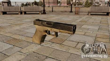 Самозарядный пистолет Glock для GTA 4