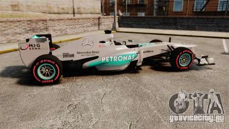 Mercedes AMG F1 W04 v6 для GTA 4 вид слева