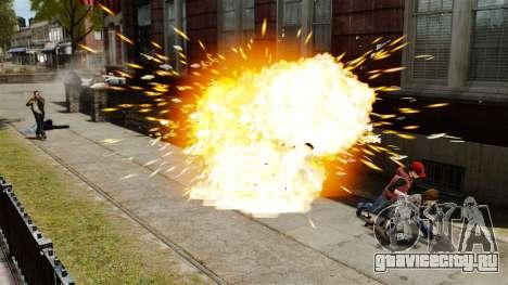 Взрывающиеся пули для GTA 4 четвёртый скриншот