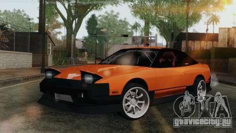 Nissan 240Sx Drift Edition для GTA San Andreas