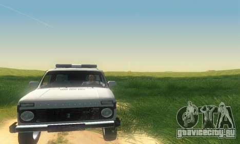 Lada Niva Patrola для GTA San Andreas вид слева