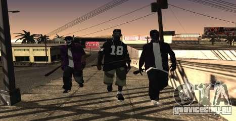 HQ SkinPack Ballas для GTA San Andreas