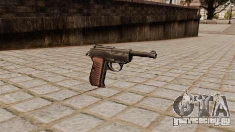 Пистолет Walther P38 для GTA 4