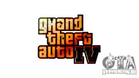 Новые логотипы интро для GTA 4