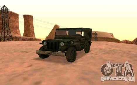 Willys MB v ю2 для GTA San Andreas