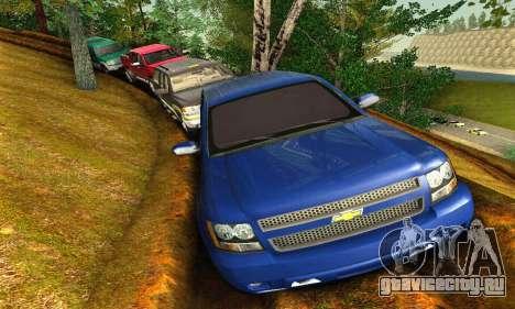 Chevrolet Suburban 2008 для GTA San Andreas вид слева