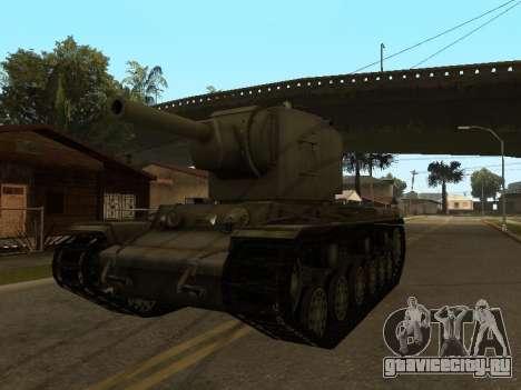 КВ-2 для GTA San Andreas