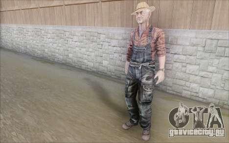Фермер для GTA San Andreas четвёртый скриншот