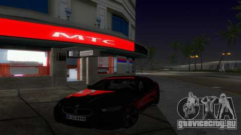 Магазин МТС для GTA Vice City второй скриншот