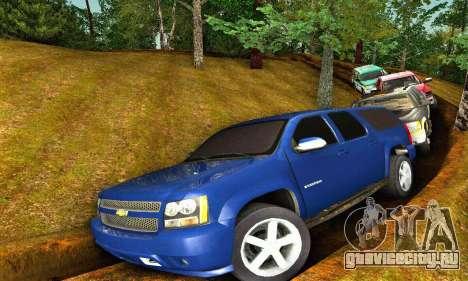 Chevrolet Suburban 2008 для GTA San Andreas
