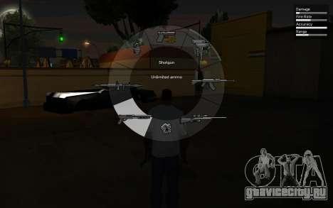 GTA V Weapon Scrolling для GTA San Andreas