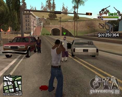 C-HUD by Stealth Sniper для GTA San Andreas