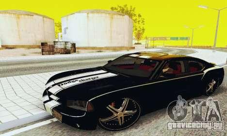 Dodge Charger DUB для GTA San Andreas вид слева