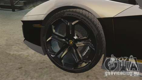 Lamborghini Aventador LP700-4 2012 v2.0 [EPM] для GTA 4