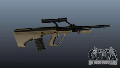 Автоматическая винтовка Steyr AUG для GTA 4 третий скриншот