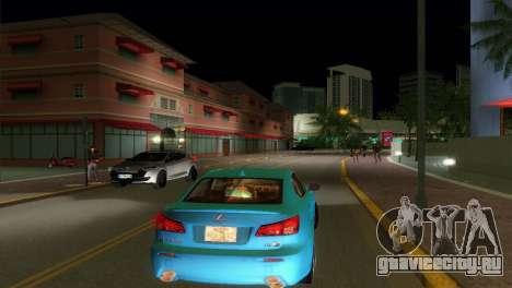 Lexus IS-F для GTA Vice City вид справа