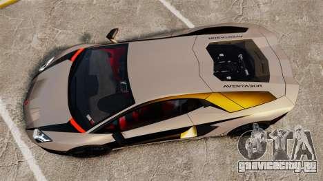 Lamborghini Aventador LP700-4 2012 v2.0 [EPM] для GTA 4 вид справа