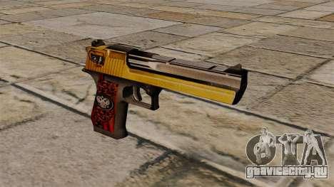 Пистолет Desert Eagle Special для GTA 4