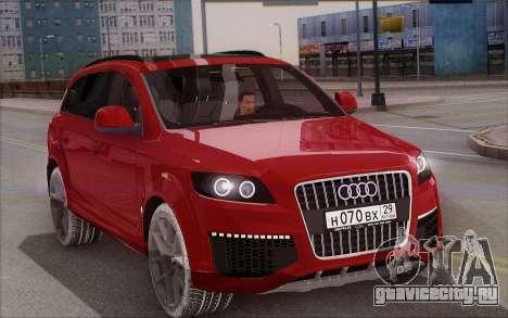 Audi Q7 Winter для GTA San Andreas