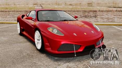 Ferrari F430 Scuderia 2007 для GTA 4