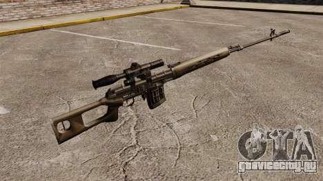 Снайперская винтовка Драгунова v2 для GTA 4 второй скриншот