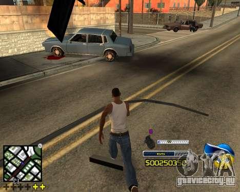 C-HUD by Alex-Castle для GTA San Andreas третий скриншот