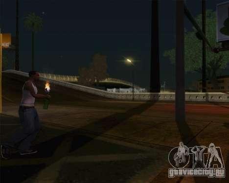 Шампанское для GTA San Andreas пятый скриншот