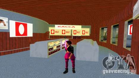 Магазин МТС для GTA Vice City четвёртый скриншот