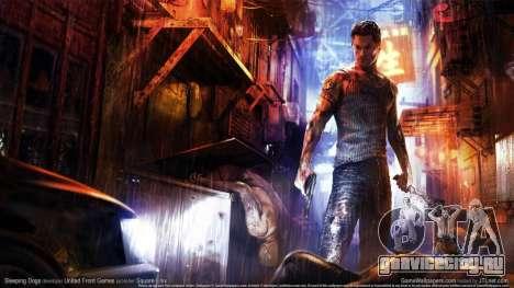 Загрузочные экраны Sleeping Dogs для GTA 4 девятый скриншот